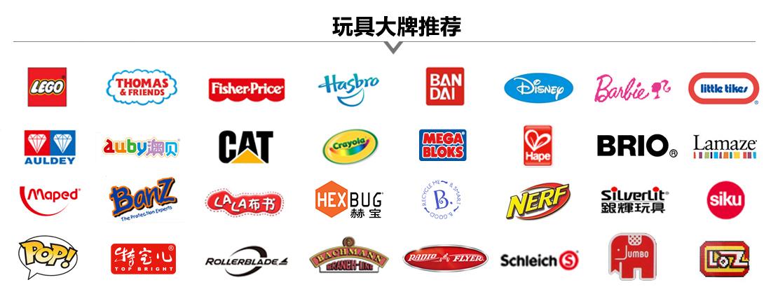 品牌图标手绘图