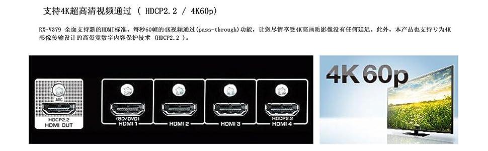 yamaha 雅马哈 rx-v379 家庭影院av功放机 支持蓝牙 (黑色)
