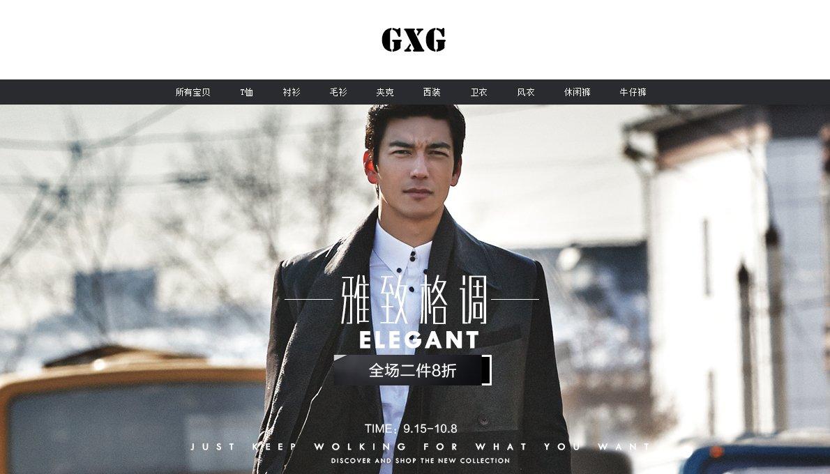 gxg模特名字