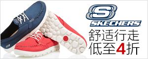健步鞋促销专题-亚马逊中国