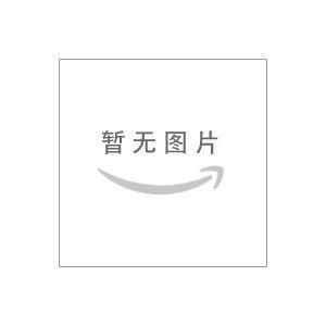 积极工作乐享生活.pdf
