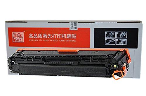 御玺 (企业版-耗材不再耗财) CB543A品红色原装品质硒鼓墨盒 适用于惠普HP ColorLaserjet CP1215 CP1515n CP1518ni CM1312彩色激光打印机-图片