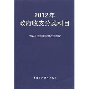 收入证明范本_揭秘朝鲜人民真实收入_政府收入的分类