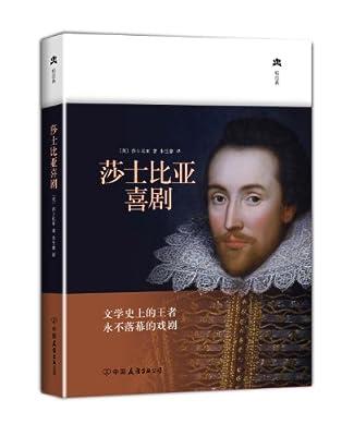 莎士比亚喜剧.pdf