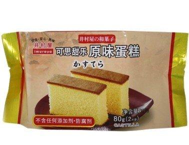 井村屋 可思甜乐 原味蛋糕图片