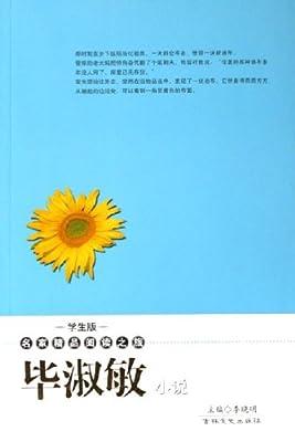 小说封面底图素材带花