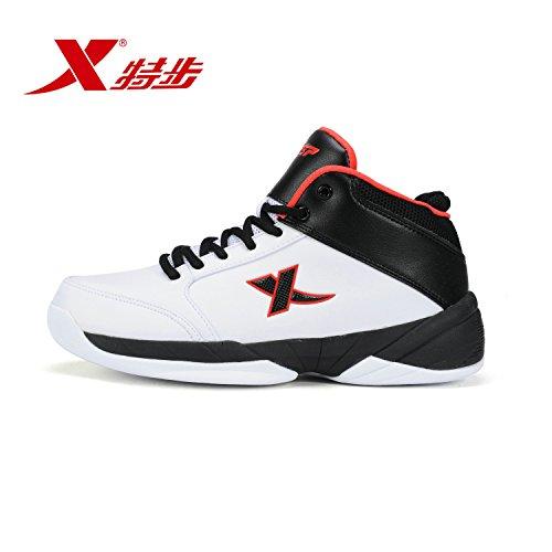 XTEP 特步 男鞋室内外实战缓震耐磨防滑护踝篮球鞋