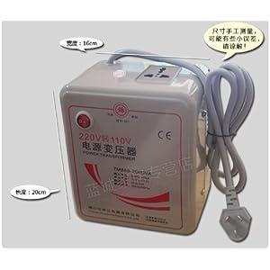 新款舜红220v转110v 2000w足功率变压器 电饭锅料理机