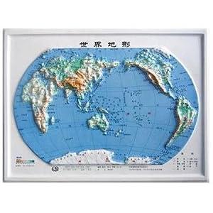 世界地形图 立体地图 54x37cm 地图挂图