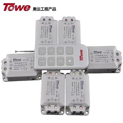 towe 同为 六路无线智能遥控开关控制器/一控多灯 220v灯具专用 ap-ws