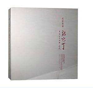 张火丁程腔张韵 京剧经黄唱段曲谱 6cd 黑胶 附折页唱词cd 伴奏 曲谱