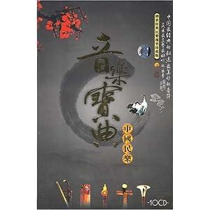 15 瑶族舞曲