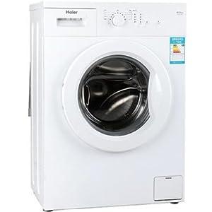 海尔5.0公斤全自动滚筒洗衣机xqg50-807