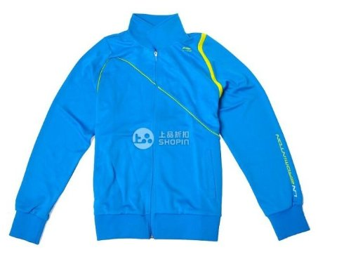 LiNing李宁 男款羽毛球开衫无帽卫衣  排汗透气羽毛球服 AWDF299-3 XXL 蓝色