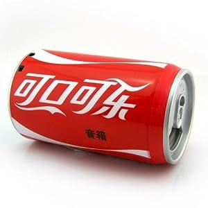 可口可乐低音炮半圆形电路板