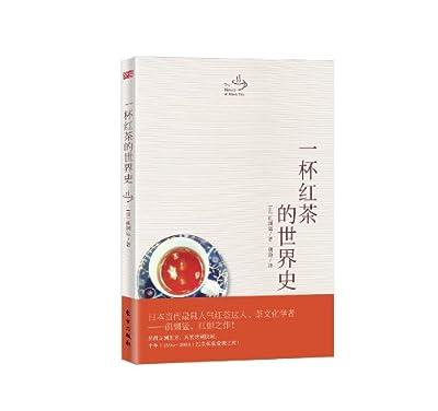 一杯红茶的世界史.pdf
