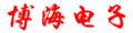 北京博海数码专卖