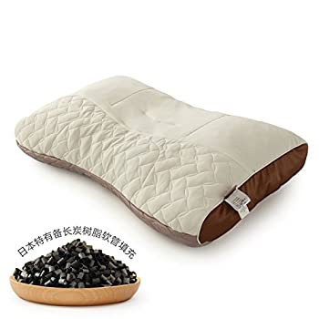 NiSHiKaWa 东京西川 活性炭软管枕头
