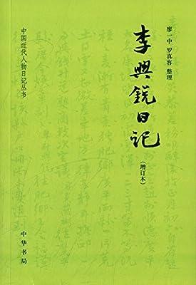 下载赞美诗歌增订本简谱