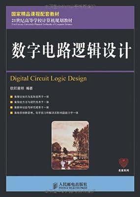 数字电路逻辑设计:亚马逊:图书