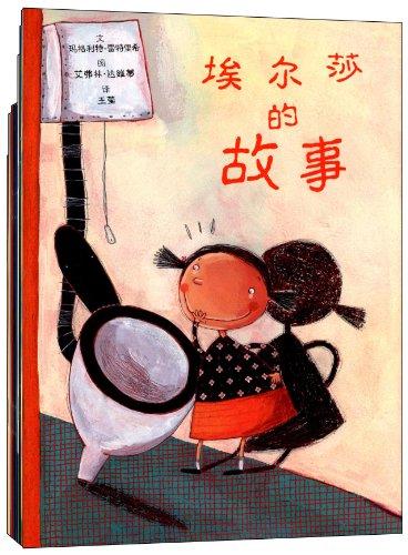 幼儿绘本馆3(套装共9册)