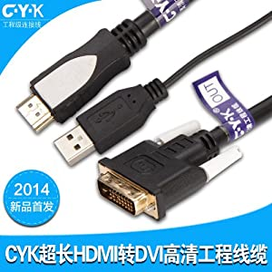 发烧电脑电视投影机视频连接线hdmi转dvi大屏幕