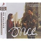 百老汇音乐剧:曾经(CD)