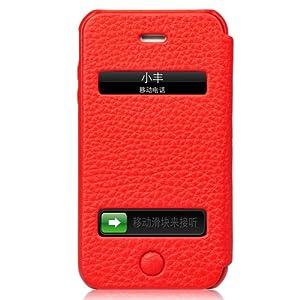 真皮适用于苹果iphone4s手机壳4s手机保护套壳4
