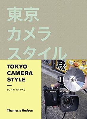 Tokyo Camera Style.pdf