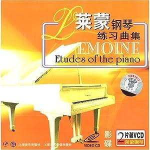 莱蒙钢琴练习曲集 2VCD
