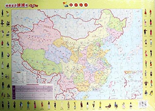 地图宝贝拼拼乐120片 中国地图