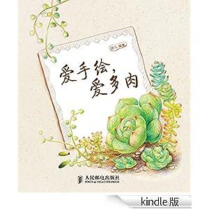 手绘图书销售海报