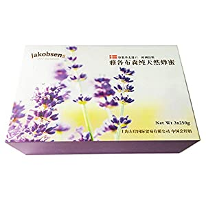 jakobsens雅各布森蜂蜜蜂蜜礼盒250g*3(丹麦进口)