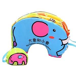 mamma 妈妈布书 妈妈宝宝书 大象和小象