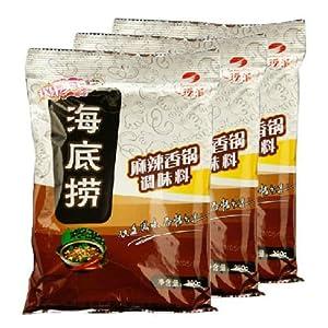 捞派海底捞麻辣香锅调味料 220g*3袋厨房调料火锅底料调味品海底捞