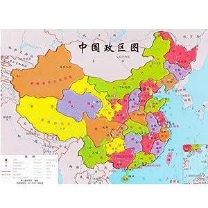 尼尔卡 精品 中国地图拼图幼儿平面益智拼板玩具早教益智批发