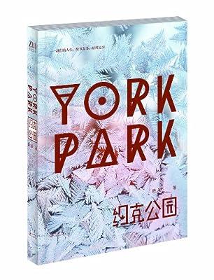 约克公园.pdf