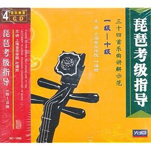 弹起我心爱的土琵琶歌曲类图片   出水莲古筝谱简谱吧图片