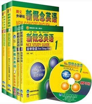 下载   新概念英语1-4册视频+mp3(带字幕lrc和文本)+电子文档(课本和