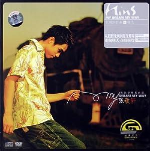 张敬轩:我的梦想我的路(cd dvd 精装版)