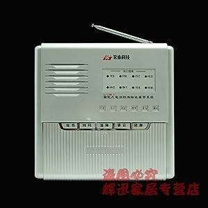 宏泰 科技ht-110b-6d版电话联网防盗报警器