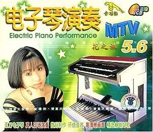 电子琴演奏mtv5-6(vcd)图片