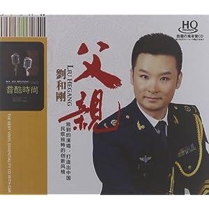 刘和刚父亲二胡曲谱分享 刘和刚父亲二胡曲谱