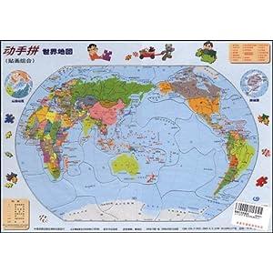 动手拼世界地图 贴画组合