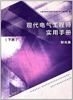 手册报关_中国海关报关实用手册(附光盘2011)