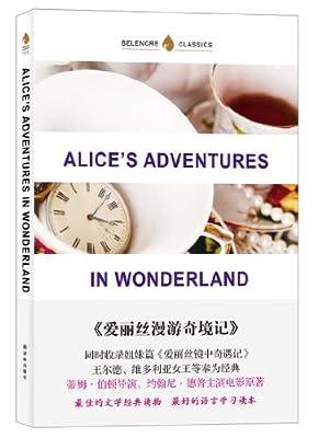 英文经典:爱丽丝漫游奇境记.pdf
