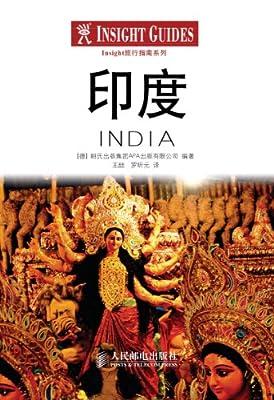Insight旅行指南系列:印度.pdf