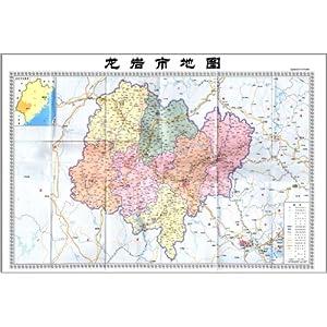 龙岩市地图(1:450000)