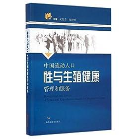 中国人口老龄化_中国人口生殖网