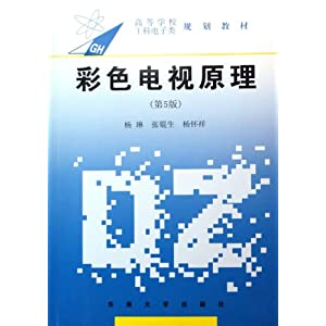 熊猫25m08g彩电电路图